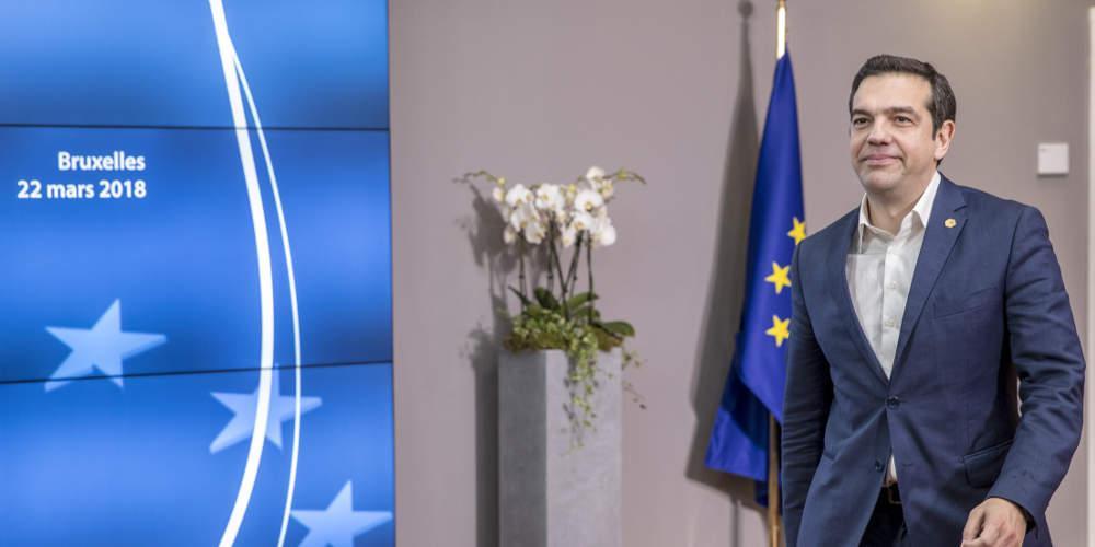 Μήνυμα Τσίπρα σε Τουρκία: Η Ελλάδα θα προασπίζεται τα κυριαρχικά της δικαιώματα