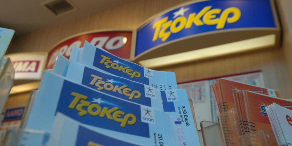 Αμόκ για τα 8,4 εκατ. ευρώ που δίνει το Τζόκερ την Πέμπτη