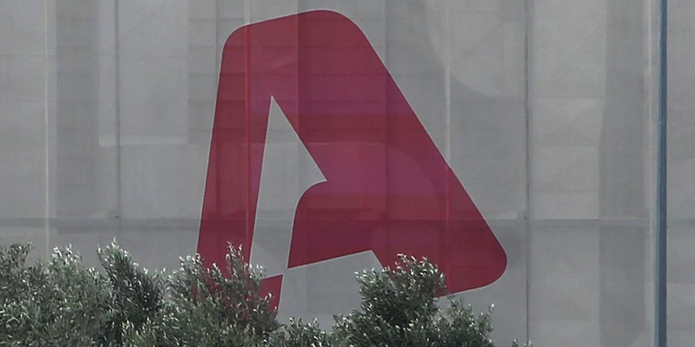 «Φάρσα» το τηλεφώνημα για βόμβα στο κτίριο που στεγάζονται Star και Alpha