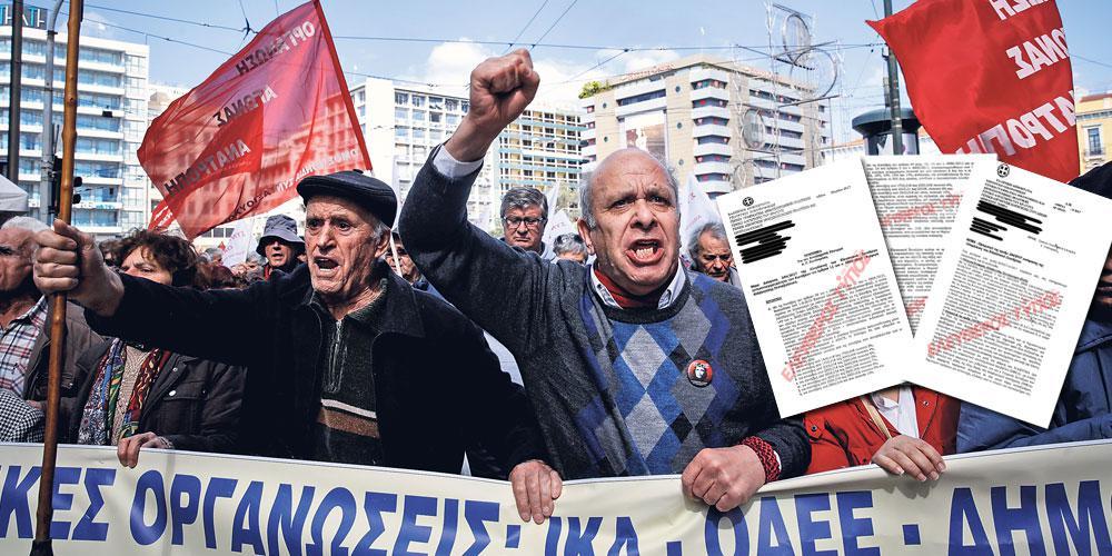 Η κυβέρνηση εμπαίζει ξανά τους συνταξιούχους