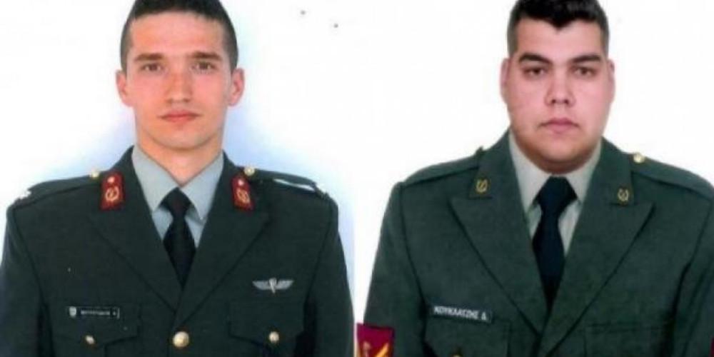 Ελεύθεροι οι δύο Ελληνες στρατιωτικοί που κρατούνταν στην Τουρκία