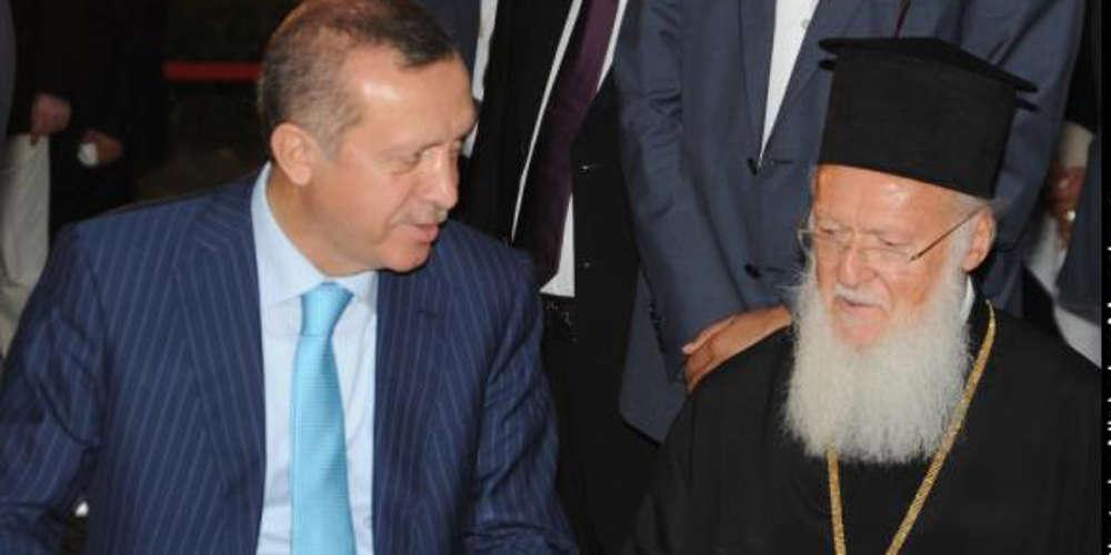 Τον Βαρθολομαίο θα συναντήσει σήμερα ο Ερντογάν