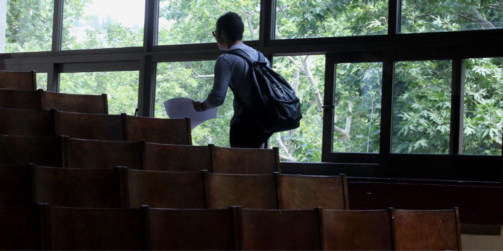 Η βαθμολογία κριτήριο για τις μετεγγραφές των φοιτητών