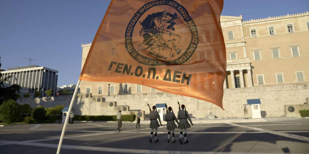 Ανεστάλη η 48ωρη απεργία της ΓΕΝΟΠ-ΔΕΗ
