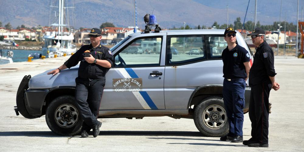 ΕΔΕ μετά την καταγγελία ασθενή επιβάτη πλοίου για επίθεση από λιμενικούς