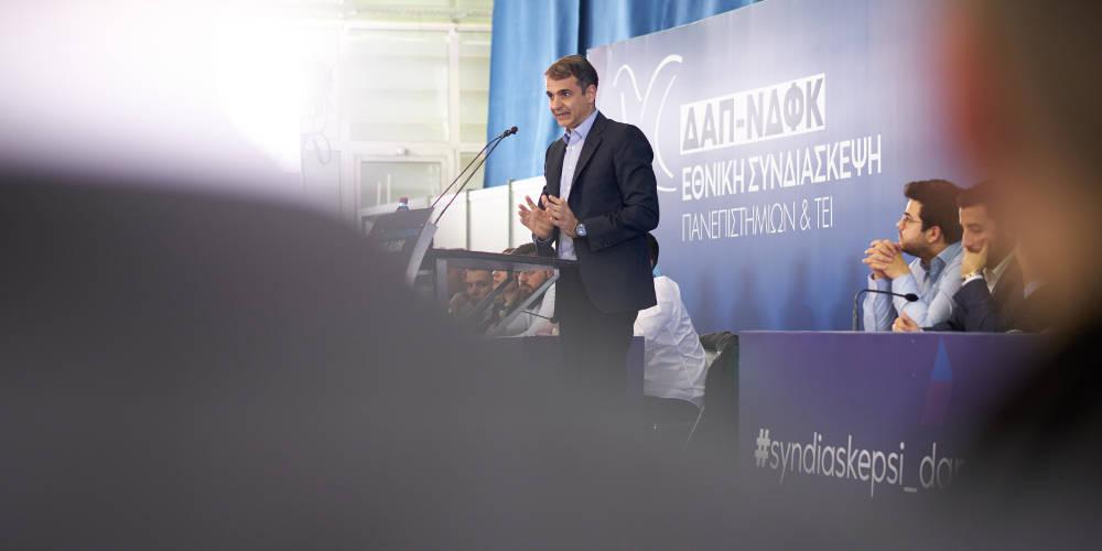 Σε προεκλογική εγρήγορση η ΝΔ – Σε ποιες περιοχές θα περιοδεύσει ο Μητσοτάκης