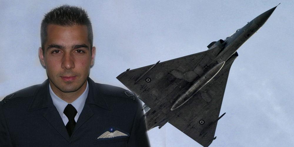 Αντιπτέραρχος ο ήρωας - πιλότος Γιώργος Μπαλταδώρος