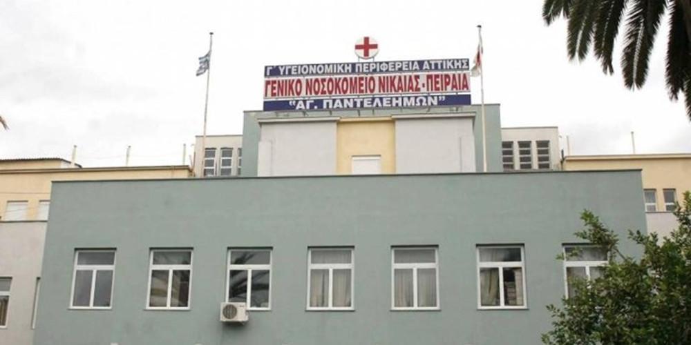 Οι συγγενείς ασθενών καταφεύγουν σε παράνομες αποκλειστικές νοσοκόμες