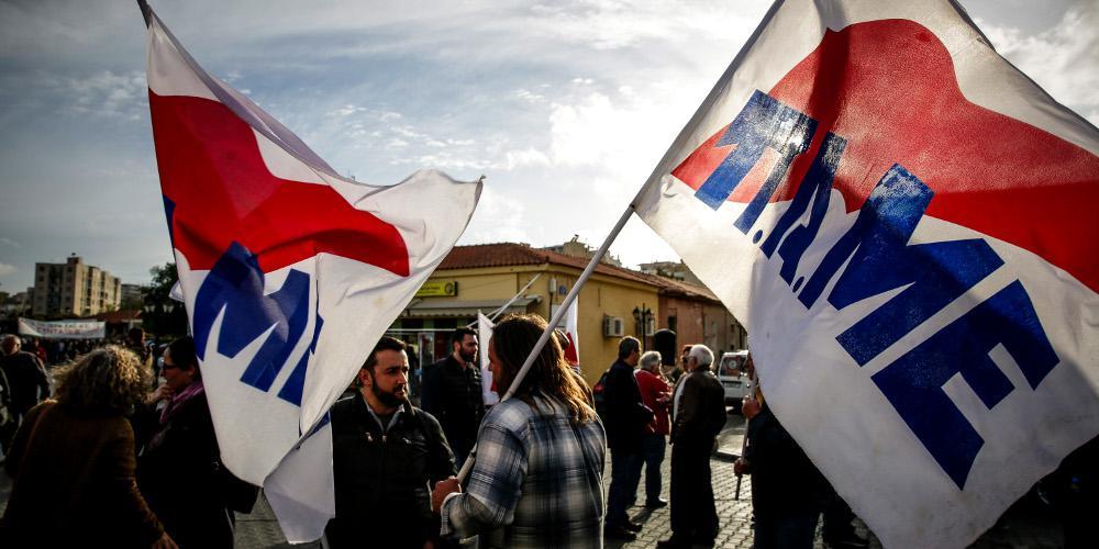 Συλλαλητήριο του ΠΑΜΕ ενάντιο στο νέο ασφαλιστικό στο κέντρο της Αθήνας