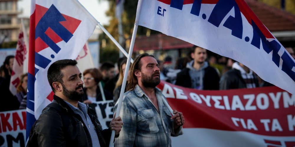 Συλλαλητήρια κατά του αναπτυξιακού νομοσχεδίου