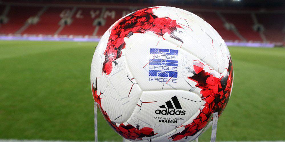 Super League: Aπομόνωση όλης της ομάδας για 5 ημέρες εάν βρεθεί κρούσμα κορωνοϊού