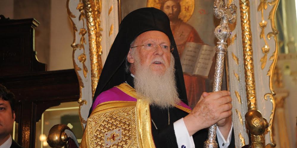 Στο νοσοκομείο εισήχθη ο Οικουμενικός Πατριάρχης Βαρθολομαίος