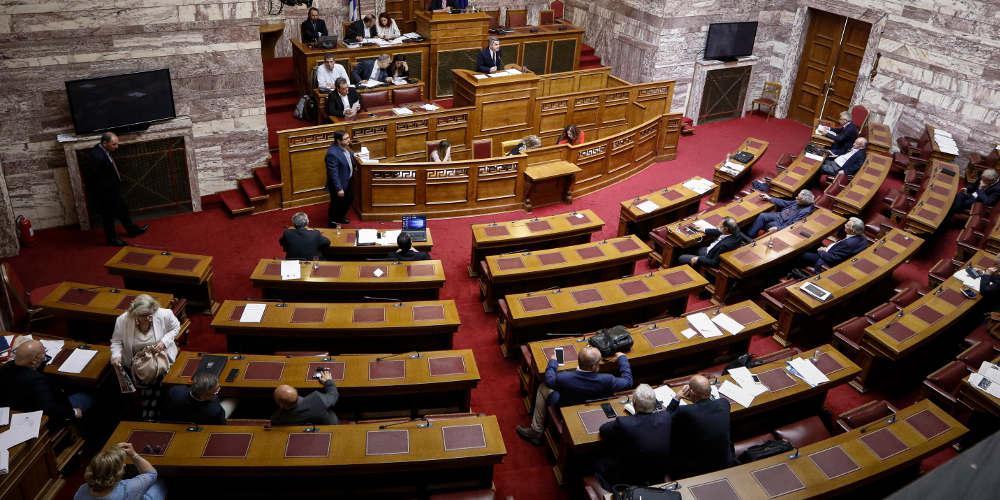 Την Τετάρτη κατατίθεται ο προϋπολογισμός στην Βουλή - Προς ψήφιση στις 18 Δεκεμβρίου
