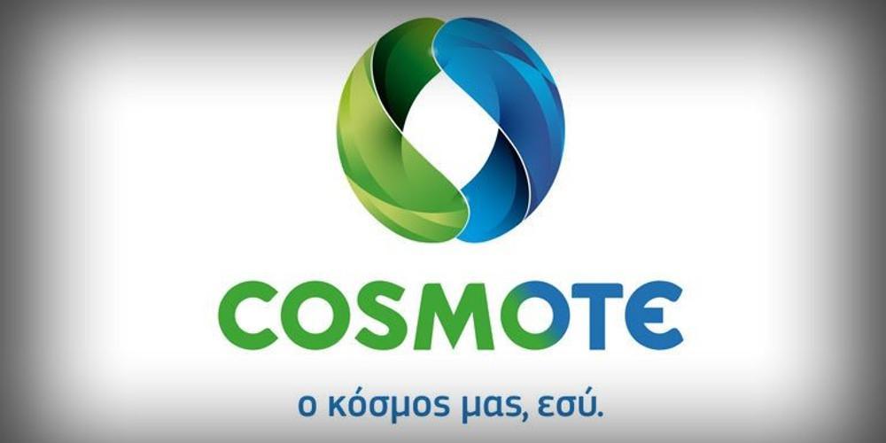 H Cosmote διπλασιάζει τα GB στα πακέτα δεδομένων κινητής, διατηρώντας τις ίδιες χρεώσεις