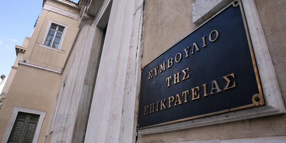 ΣτΕ: Ο ΕΦΚΑ πρέπει να να καταβάλλει όλα τα νοσήλια ασφαλισμένων σε ιδιωτικά νοσοκομεία