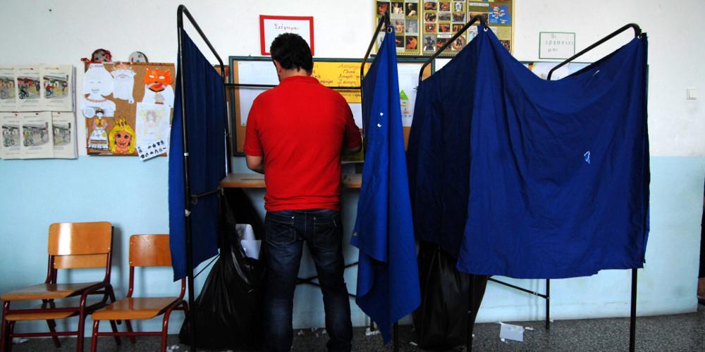 Πρόβλεψη Politico για Ευρωεκλογές: Προβάδισμα της ΝΔ με 9,3% έναντι του ΣΥΡΙΖΑ