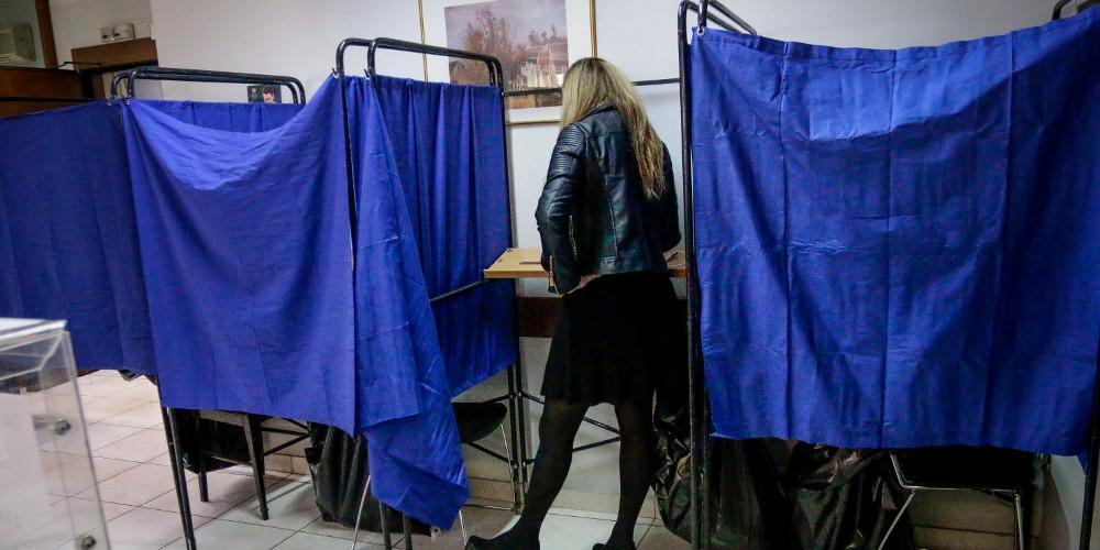 Δημοσκόπηση Opinion Poll: Ισχυρό προβάδισμα 12% για ΝΔ έναντι του ΣΥΡΙΖΑ