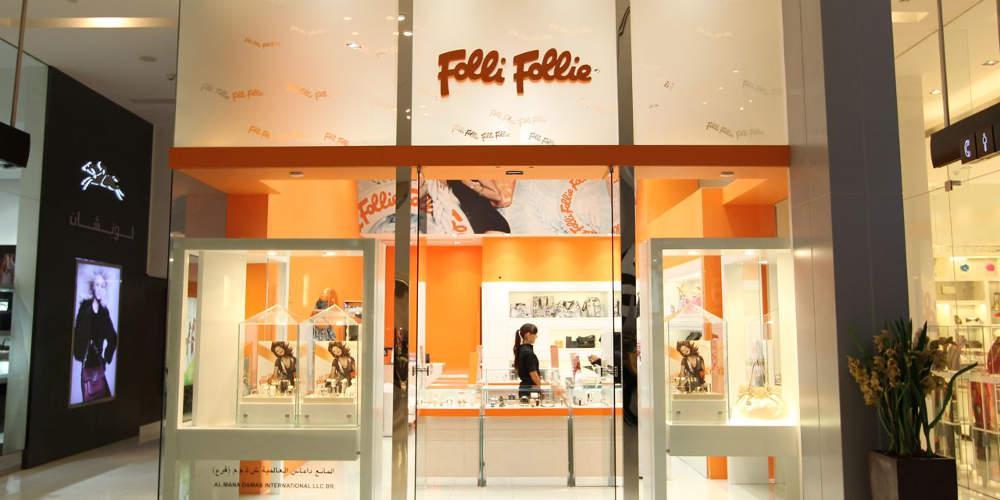 Πρόστιμα 20,34 εκατ. ευρώ στην Folli Follie επέβαλε η Επιτροπή Κεφαλαιαγοράς