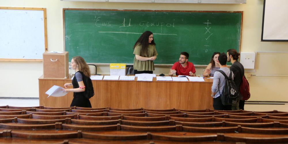 Φοιτητικές εκλογές μετ' εμποδίων: Άνοιξαν οι κάλπες με παρατράγουδα