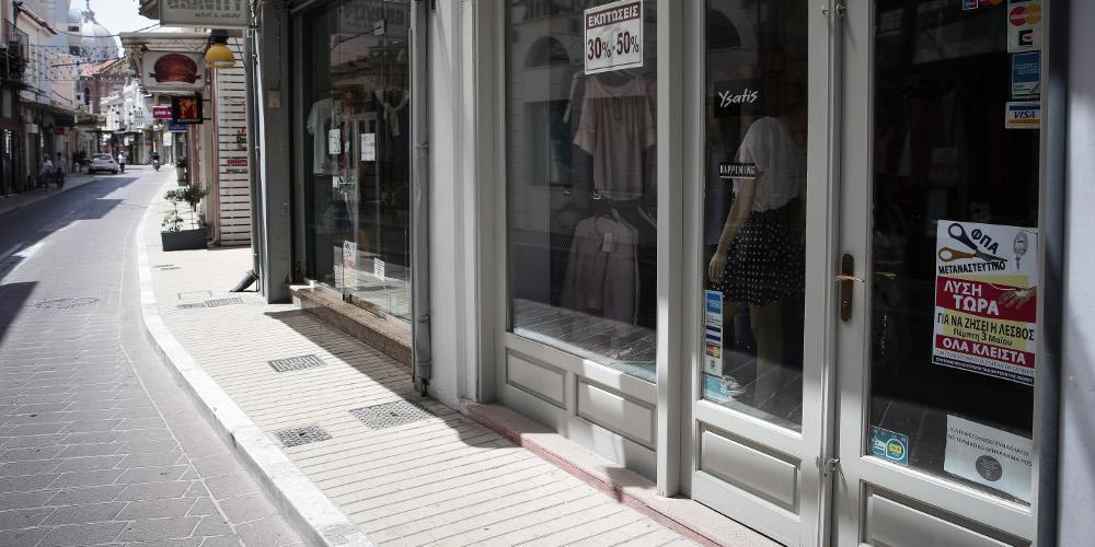 Αλλη μια αυταπάτη του Τσίπρα; Μέχρι τον Δεκέμβριο ο μειωμένος ΦΠΑ στα νησιά