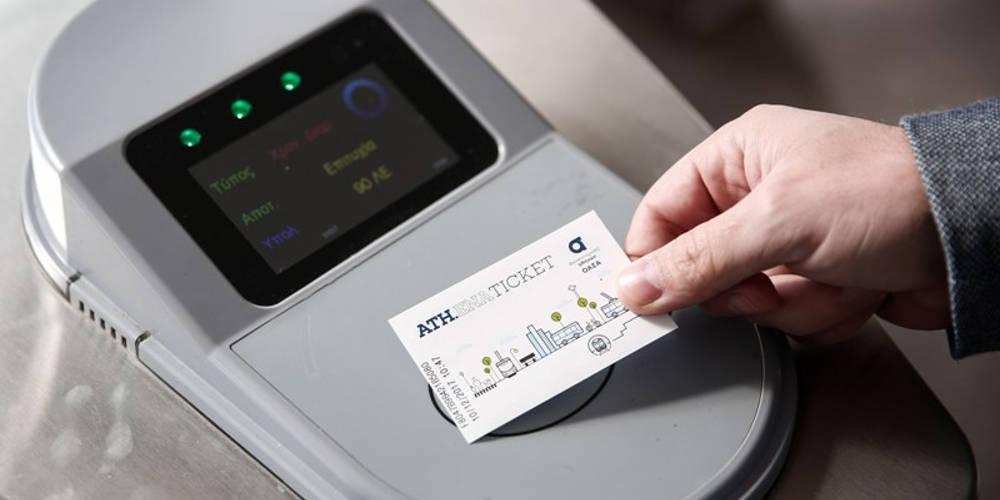 ΟΑΣΑ: Αυτές είναι οι νέες τιμές στα εισιτήρια των ΜΜΜ μετά την μείωση του ΦΠΑ [πίνακας]