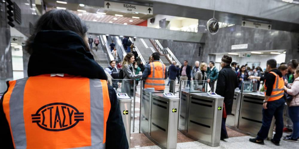 Αλλαγές στο μετρό: Συχνότερα τα δρομολόγια τις Κυριακές και παράταση ωραρίου τα Χριστούγεννα