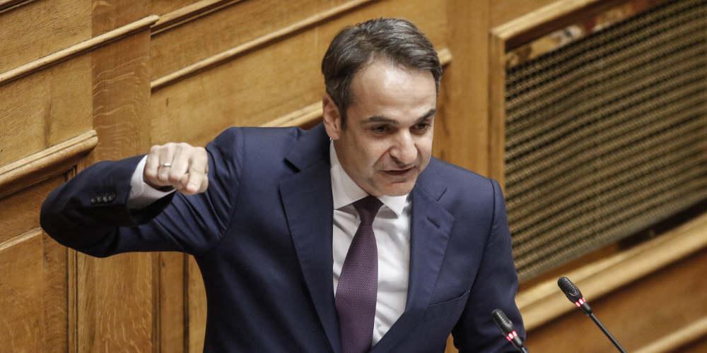 Μητσοτάκης: Ενώ η Ελλάδα θρηνεί μετέφεραν τον Κουφοντίνα στις φυλακές Βόλου