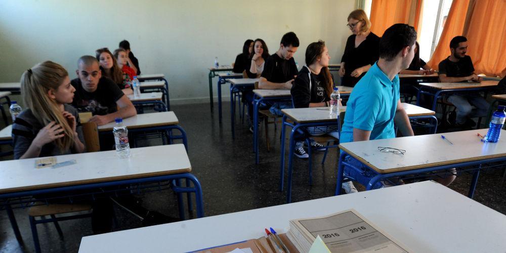 Πολυνομοσχέδιο: Οι νέες ρυθμίσεις για την Παιδεία