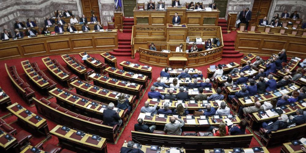 Στις 12.00 η προ ημερησίας διατάξεως συζήτηση στη Βουλή για την οικονομία