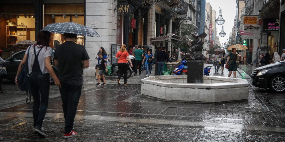 Πρόγνωση καιρού: Βροχερός ο καιρός σήμερα - Πού θα εκδηλωθούν καταιγίδες