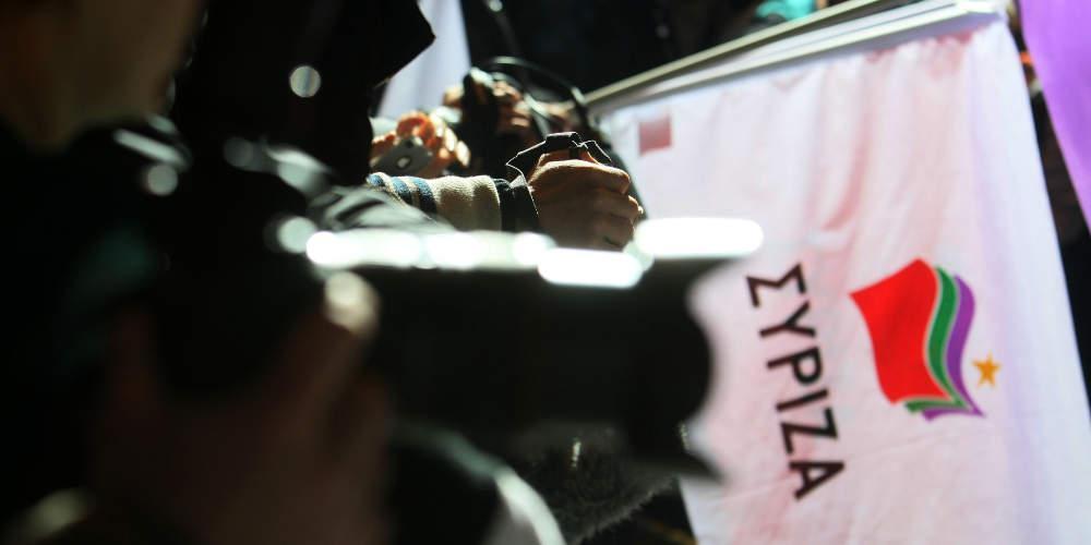 Η νεολαία ΣΥΡΙΖΑ πήρε θέση υπέρ της παρέλασης αλά Μόντι Πάιθον: Καμία προσβολή
