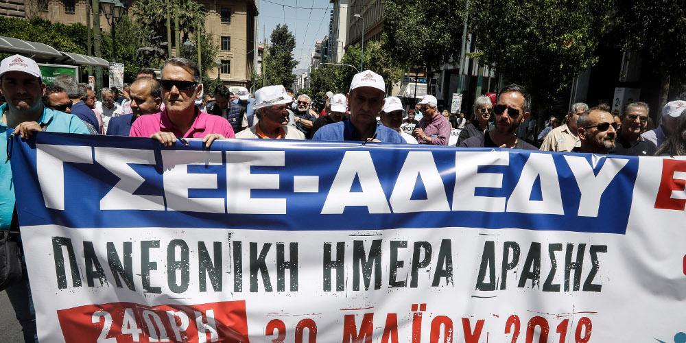 Η ΓΣΕΕ κήρυξε 24ωρη απεργία