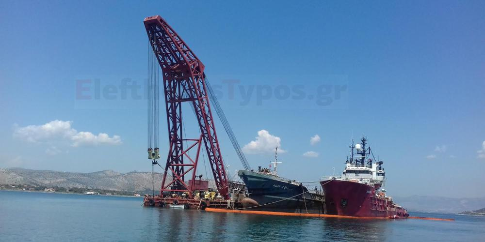 Δεν θεωρεί ατύχημα το ναυάγιο της Αγίας Ζώνης η αρμόδια υπηρεσία