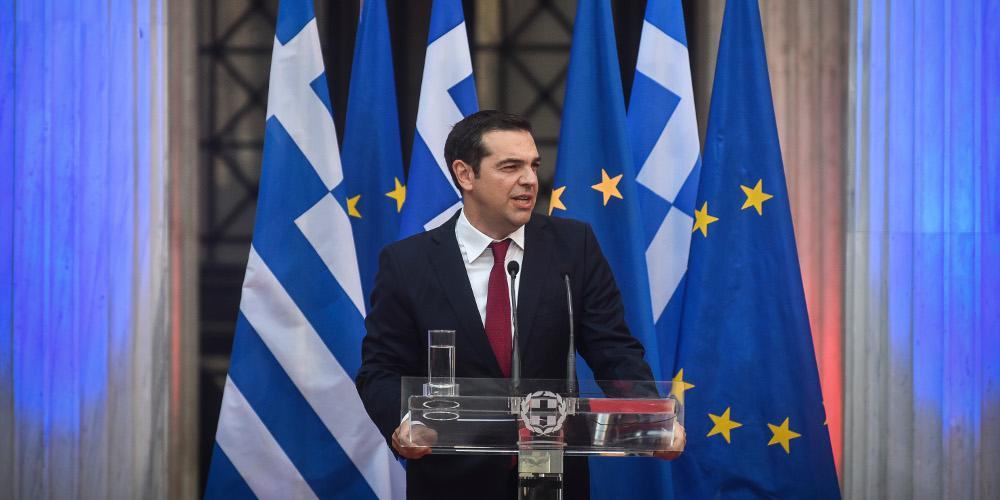 Ινστιτούτο Brookings: Η γραβάτα του Τσίπρα δεν δικαιολογείται από την απόφαση του Eurogroup