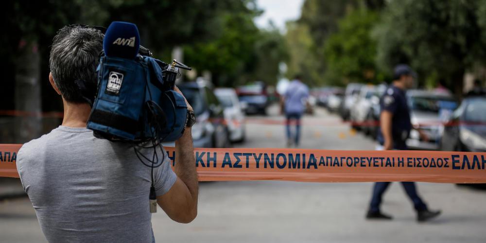 Σακκάς και Δημητράκης οι ληστές του ΑΧΕΠΑ – Γνωστοί για υποθέσεις τρομοκρατίας