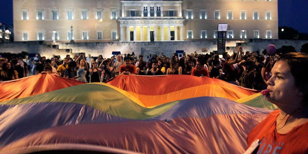 Athens Pride 2018 στην πλατεία Συντάγματος: #ΠΑΡΟΥΣΑ το κεντρικό σύνθημα