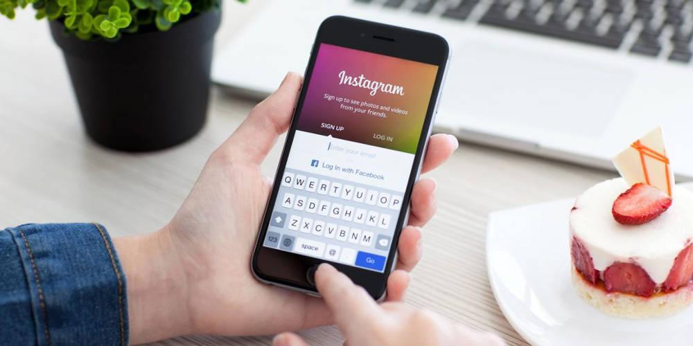 Αυτό πρέπει να κάνετε αν σας χακάρουν το Instagram