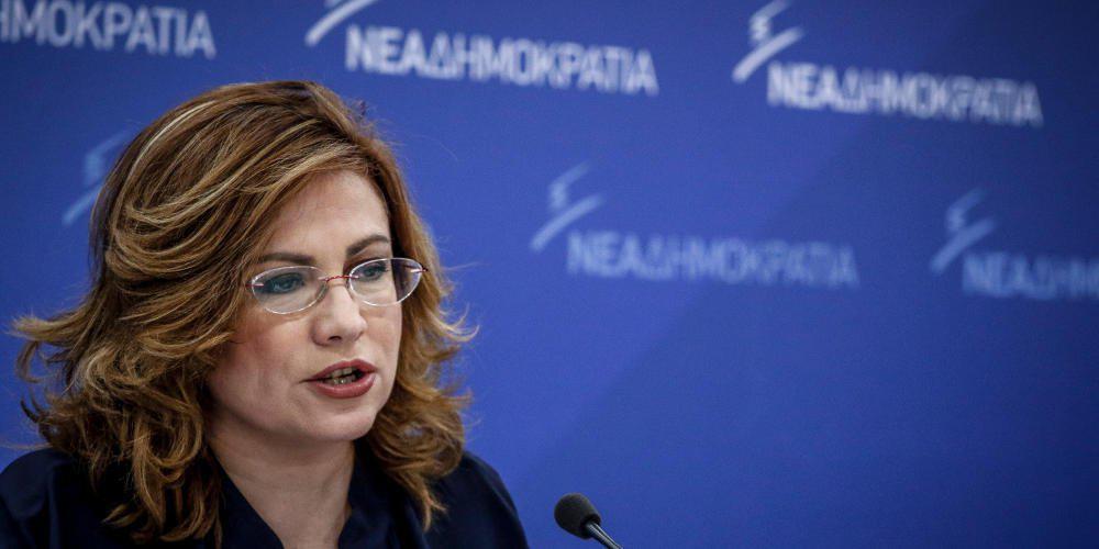 Αλλάζει εκπρόσωπο Τύπου η ΝΔ: Φεύγει η Σπυράκη έρχεται η Σοφία Ζαχαράκη