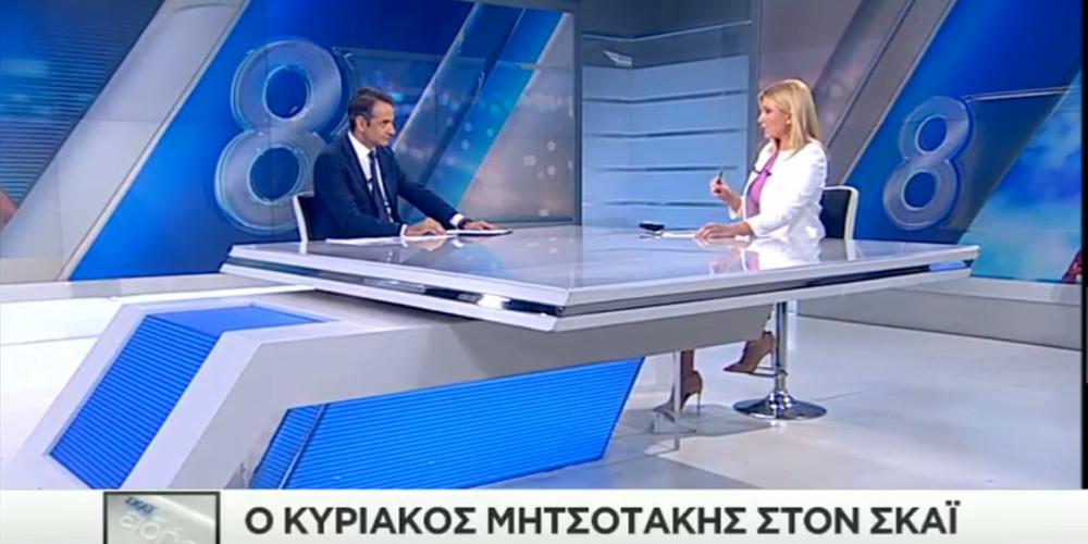 Μητσοτάκης: Η ΝΔ δεν θα κυρώσει την συμφωνία για το Σκοπιανό