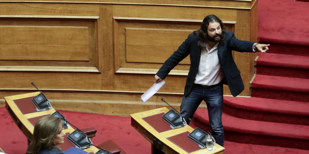 Βουλή: Αρση ασυλίας για Μπαρμπαρούση και Κυρίτση