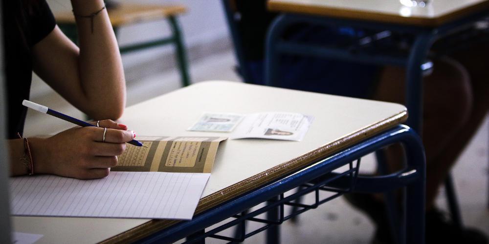 Αποκάλυψη «Ε.Τ.» για τις Πανελλαδικές: Αλλάζει ο τρόπος βαθμολόγησης στην Έκθεση