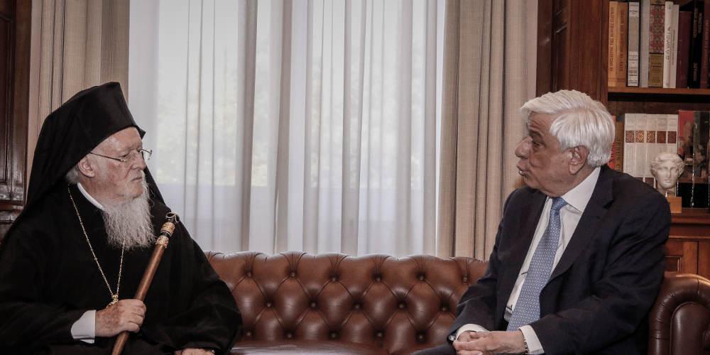 Με τον Οικουμενικό Πατριάρχη Βαρθολομαίο συναντήθηκε ο Προκόπης Παυλόπουλος