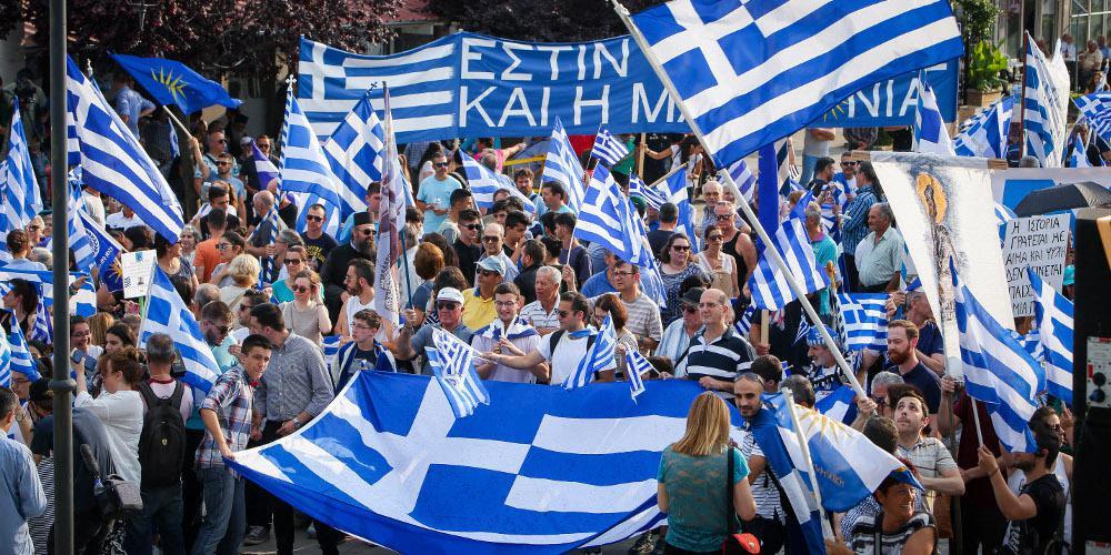 Νέο συλλαλητήριο την Παρασκευή στο Σύνταγμα ενάντια στη συμφωνία των Πρεσπών