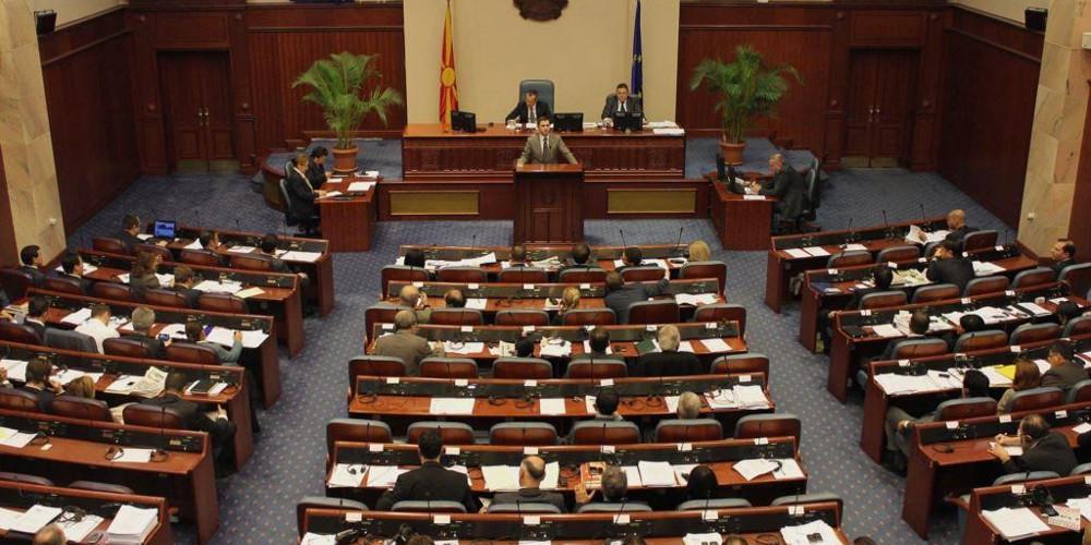 «Πέρασαν» από την Επιτροπή της Βουλής των Σκοπίων οι επίμαχες τροπολογίες για την αναθεώρηση του Συντάγματος