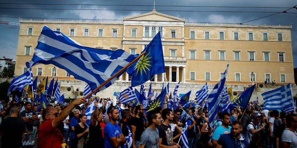 7 λόγοι για το μεγάλο «όχι» στη συμφωνία των Πρεσπών