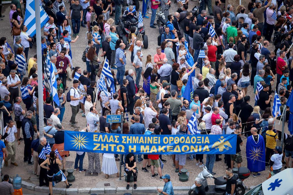https://www.eleftherostypos.gr/wp-content/uploads/2018/06/syllalitirio-makedonia-6.jpg