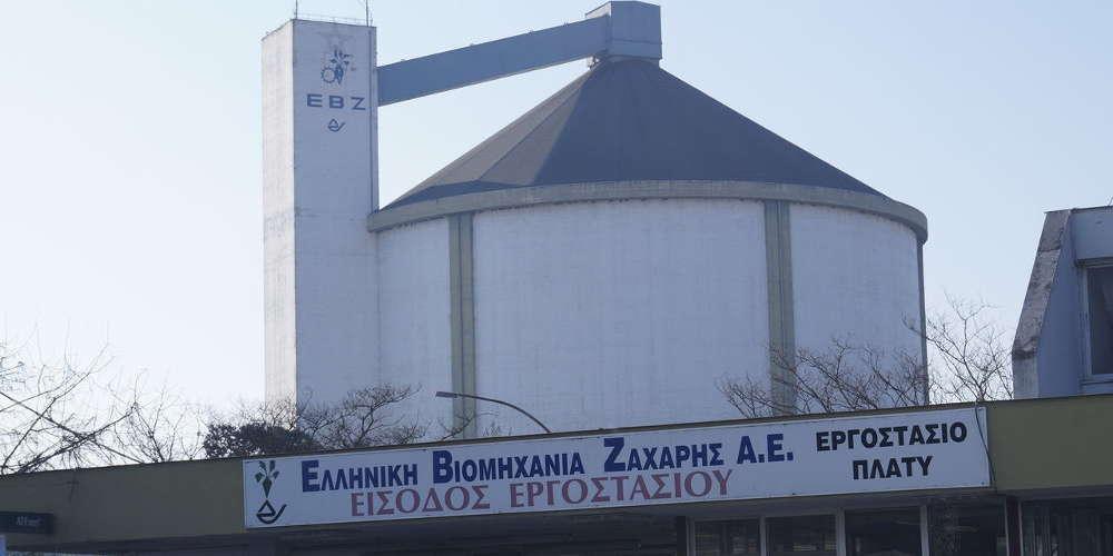 Κατάληψη των γραφείων της Ελληνικής Βιομηχανίας Ζάχαρης από τευτλοπαραγωγούς