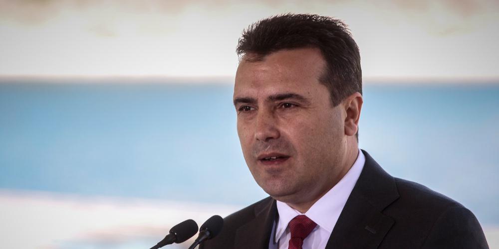 «Θρίλερ» στον αέρα για τον Ζάεφ: Αναγκαστική προσγείωση του αεροσκάφους του στην Σόφια