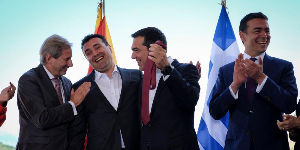 Και επίσημα υποψήφιοι για το Νόμπελ Ειρήνης Τσίπρας και Ζάεφ και άλλοι 300
