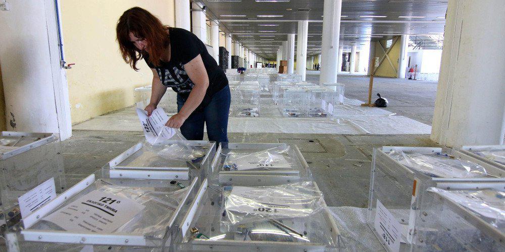 Πώς θα ψηφίζουν οι απόδημοι Έλληνες - Σχέδιο νόμου για… συναίνεσης